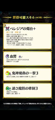 f:id:Ad_sakutaro:20210117122114p:image