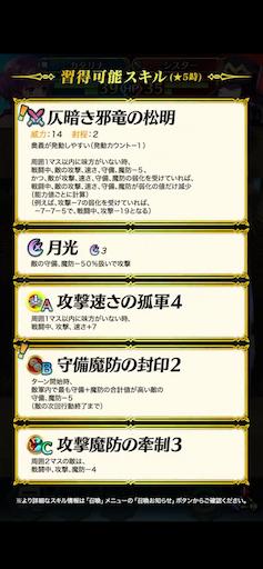 f:id:Ad_sakutaro:20210117122136p:image