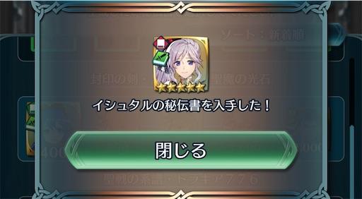f:id:Ad_sakutaro:20210126213755j:image