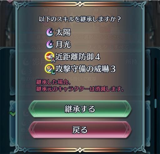 f:id:Ad_sakutaro:20210127091202j:image