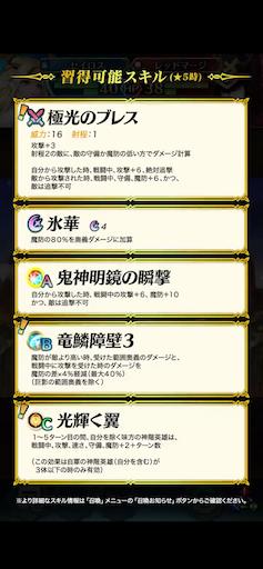 f:id:Ad_sakutaro:20210127120240p:image