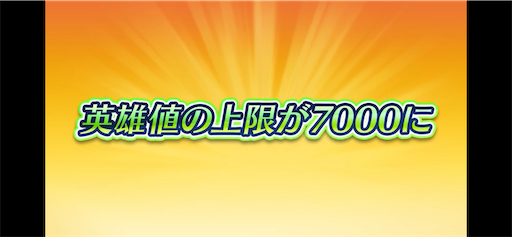 f:id:Ad_sakutaro:20210202122438p:image