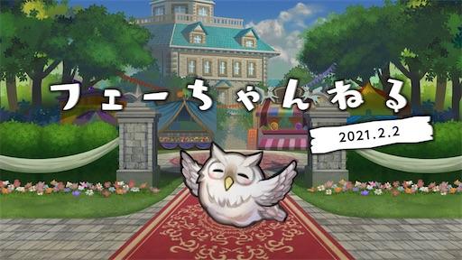 f:id:Ad_sakutaro:20210202122448j:image
