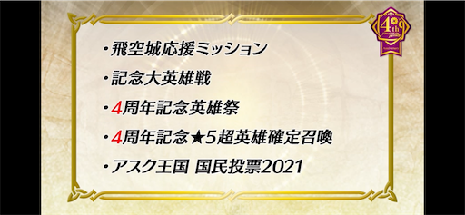 f:id:Ad_sakutaro:20210202122457p:image