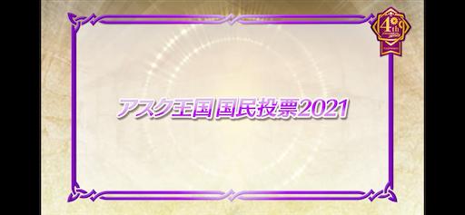 f:id:Ad_sakutaro:20210202122504p:image