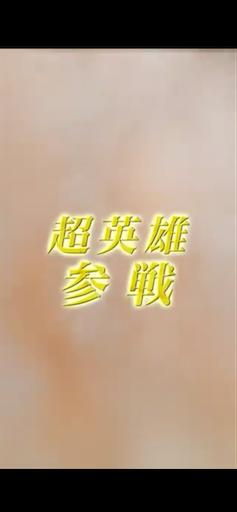 f:id:Ad_sakutaro:20210203121557p:image