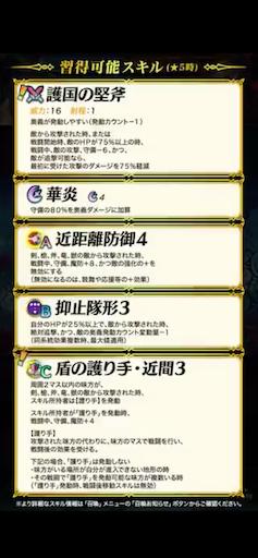 f:id:Ad_sakutaro:20210203121608p:image