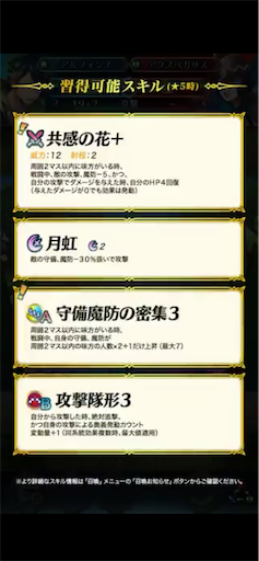 f:id:Ad_sakutaro:20210203121621p:image