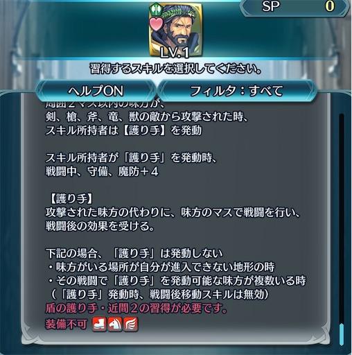 f:id:Ad_sakutaro:20210205184319j:image