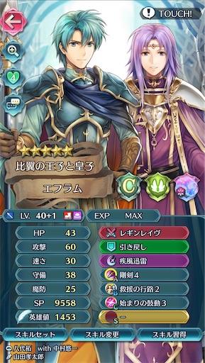 f:id:Ad_sakutaro:20210206200345j:image
