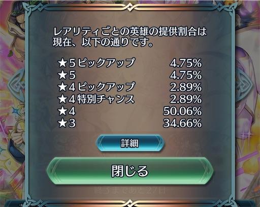 f:id:Ad_sakutaro:20210206210541j:image