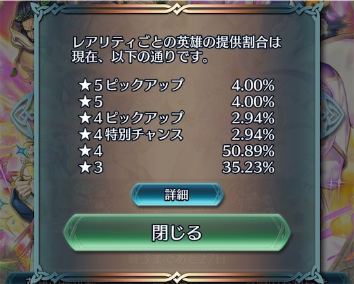 f:id:Ad_sakutaro:20210206210626j:image