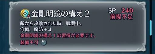 f:id:Ad_sakutaro:20210206222718j:image