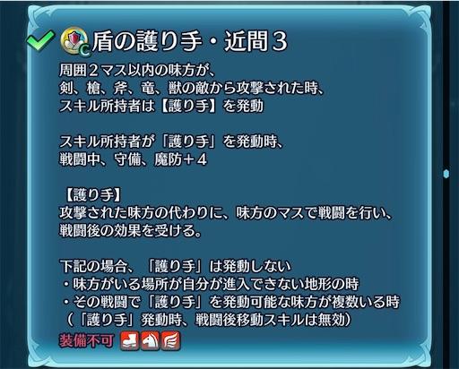 f:id:Ad_sakutaro:20210207213618j:image
