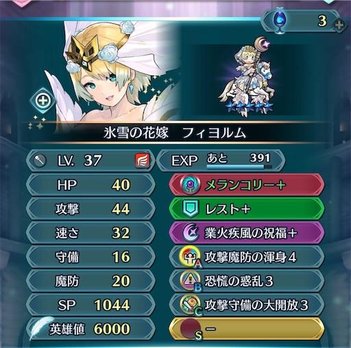 f:id:Ad_sakutaro:20210208211857j:image