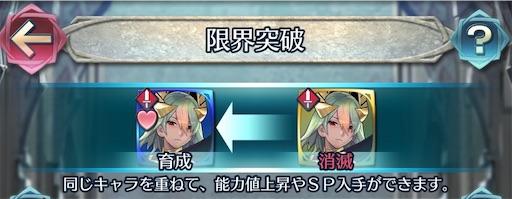 f:id:Ad_sakutaro:20210208232405j:image