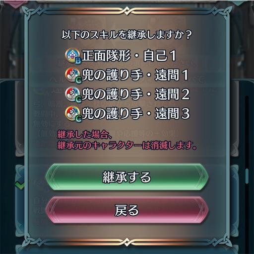 f:id:Ad_sakutaro:20210210172659j:image