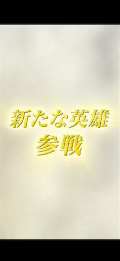 f:id:Ad_sakutaro:20210215121029p:image