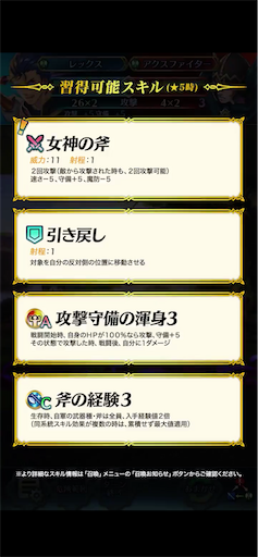 f:id:Ad_sakutaro:20210215121036p:image