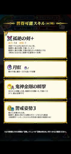 f:id:Ad_sakutaro:20210215121053p:image