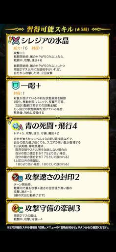 f:id:Ad_sakutaro:20210215121107p:image