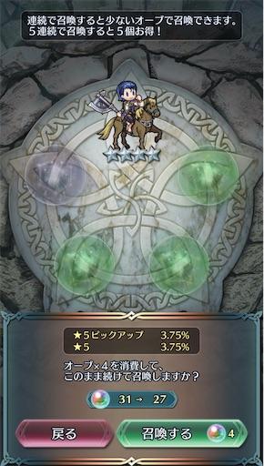f:id:Ad_sakutaro:20210220134132j:image
