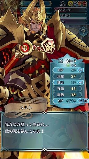 f:id:Ad_sakutaro:20210220134220j:image