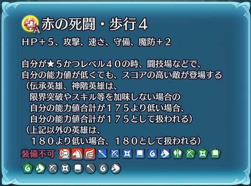 f:id:Ad_sakutaro:20210220223440j:image