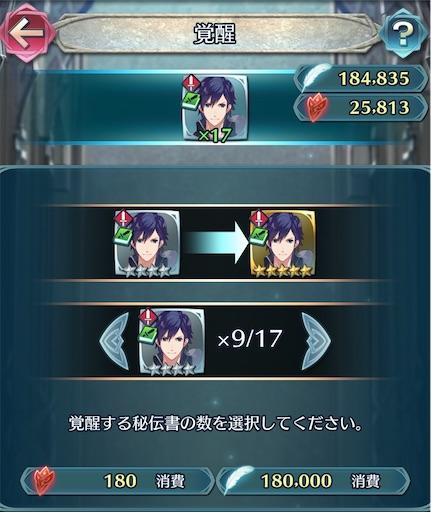 f:id:Ad_sakutaro:20210220230047j:image