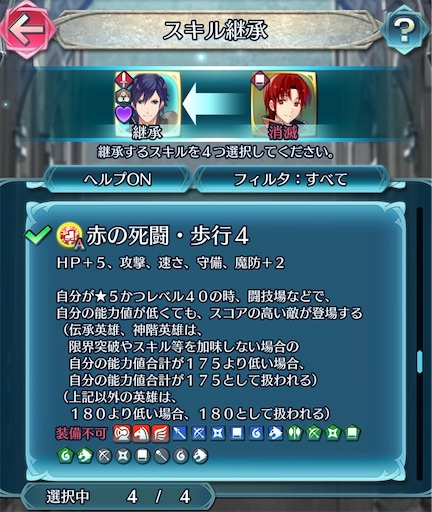 f:id:Ad_sakutaro:20210220230053j:image
