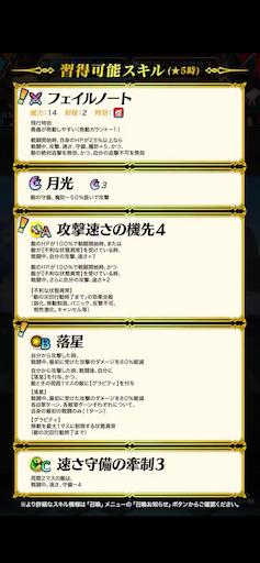 f:id:Ad_sakutaro:20210225120338p:image