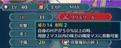 f:id:Ad_sakutaro:20210228184037j:image