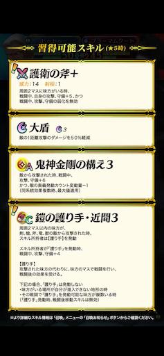 f:id:Ad_sakutaro:20210303121055p:image