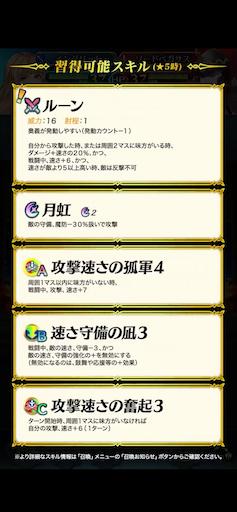 f:id:Ad_sakutaro:20210303121117p:image