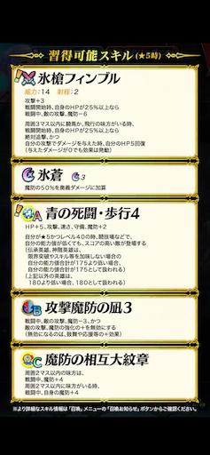 f:id:Ad_sakutaro:20210303121127p:image