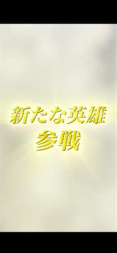 f:id:Ad_sakutaro:20210303121135p:image