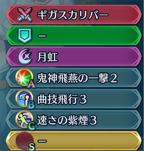 f:id:Ad_sakutaro:20210307214952j:image
