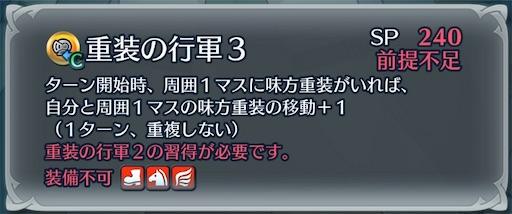 f:id:Ad_sakutaro:20210307214959j:image