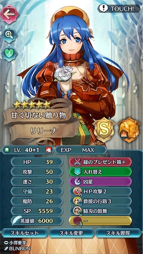 f:id:Ad_sakutaro:20210307221721j:image
