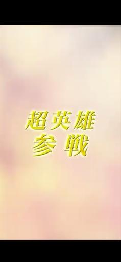 f:id:Ad_sakutaro:20210315121315p:image