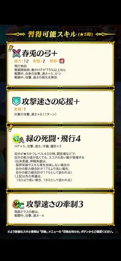 f:id:Ad_sakutaro:20210315121329p:image