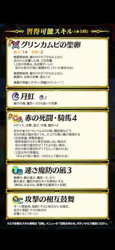 f:id:Ad_sakutaro:20210315121353p:image