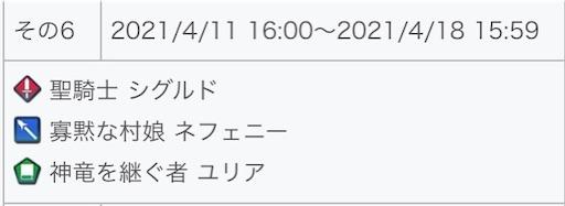 f:id:Ad_sakutaro:20210317213451j:image