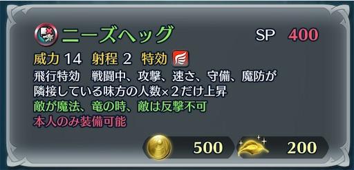 f:id:Ad_sakutaro:20210318184238j:image