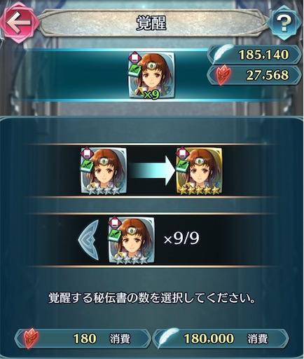 f:id:Ad_sakutaro:20210323182738j:image