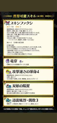 f:id:Ad_sakutaro:20210329121411p:image