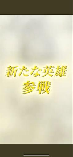 f:id:Ad_sakutaro:20210404120359p:image