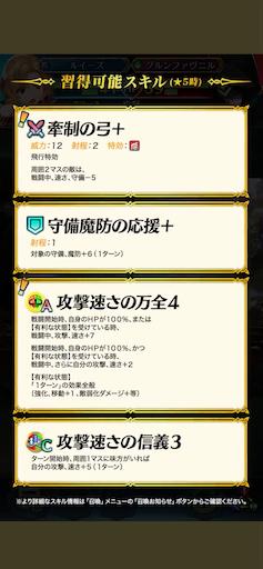 f:id:Ad_sakutaro:20210404120414p:image