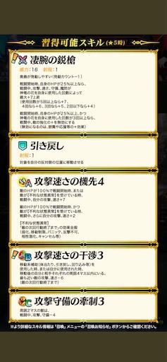 f:id:Ad_sakutaro:20210404120421p:image