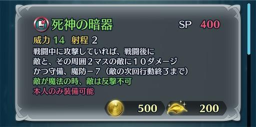 f:id:Ad_sakutaro:20210413182529j:image